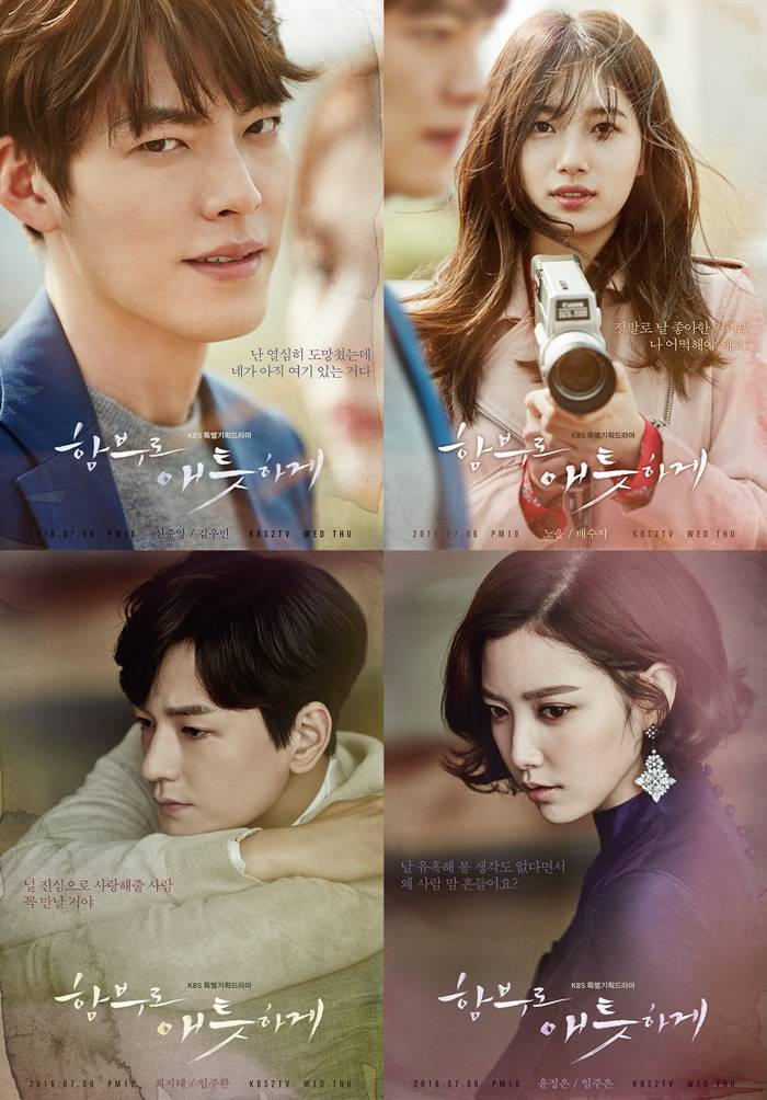 UNCONTROLLABLY FOND EPISODE 01 – 20 (COMPLETED)