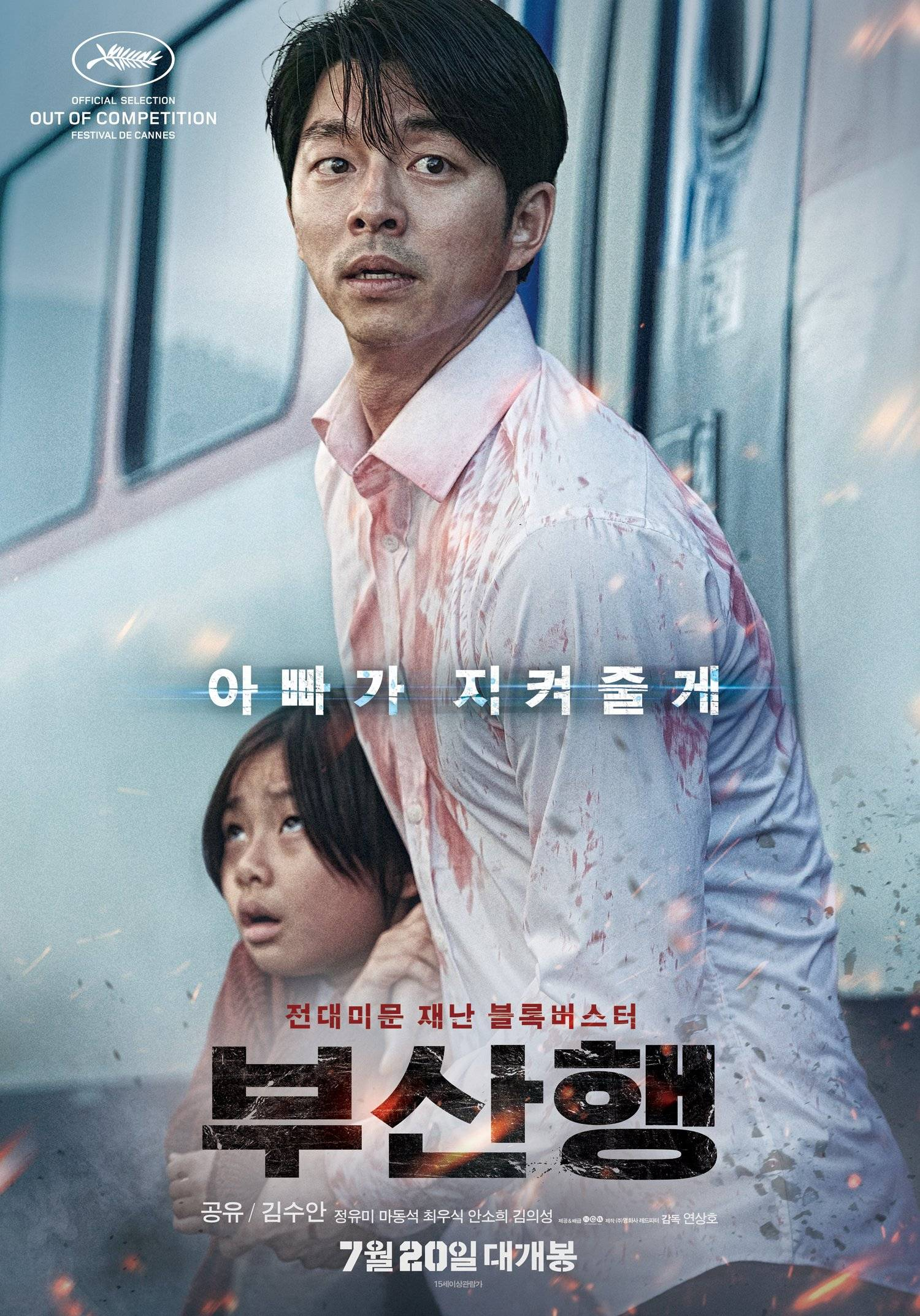 http://www.hancinema.net/photos/fullsizephoto739681.jpg