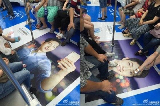 song joongkis face on the ground chinese cell phone