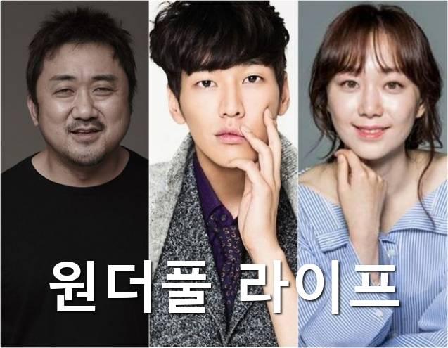 Upcoming Korean Movie Wonderful Life 2016 Hancinema The Korean Movie And Drama Database