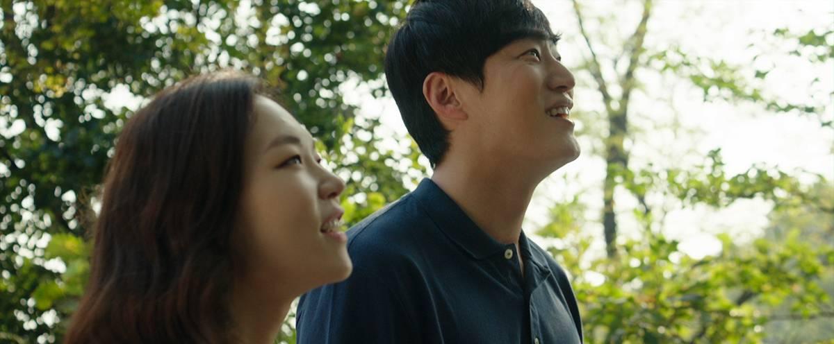 lee hee joon dating
