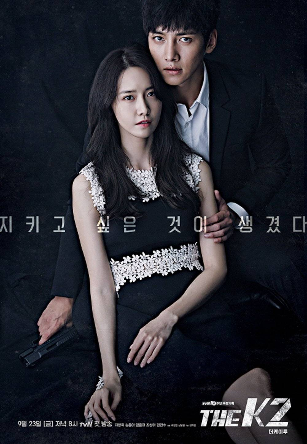Watch and Stream The K2 Episode 1 with English Subtitles