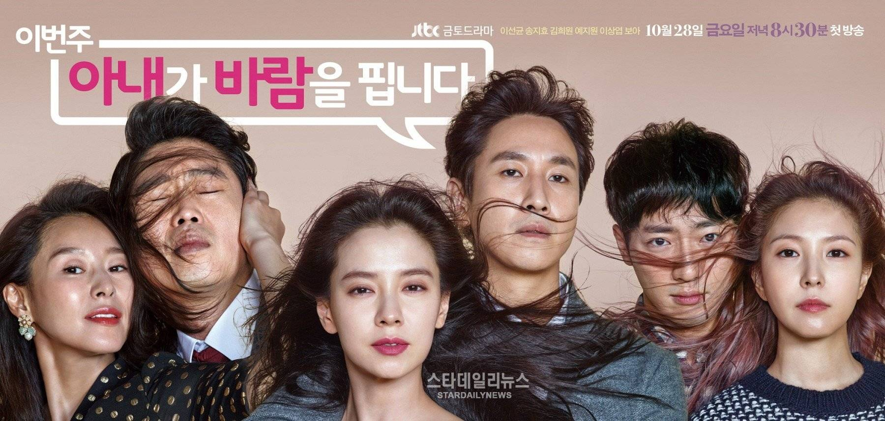 Video + Photos] Added new teasers, posters and updated cast