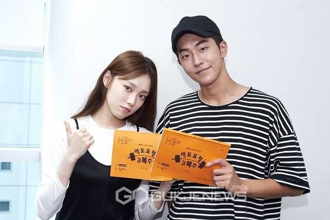 Znalezione obrazy dla zapytania Weightlifter fairy Kim Bok Joo cast