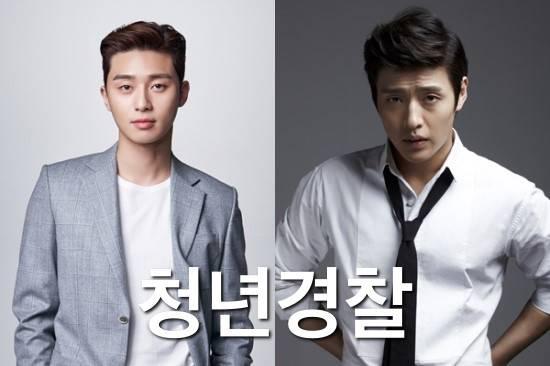 midnight runners korean movie english subtitles