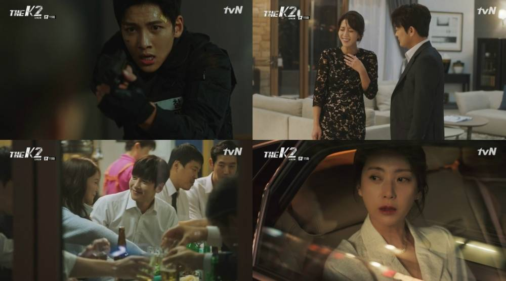 HanCinema's Drama Review]