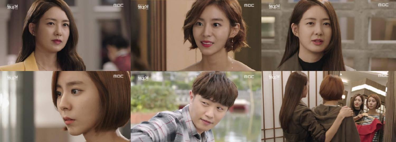 Night light korean drama synopsis - I Kyeong