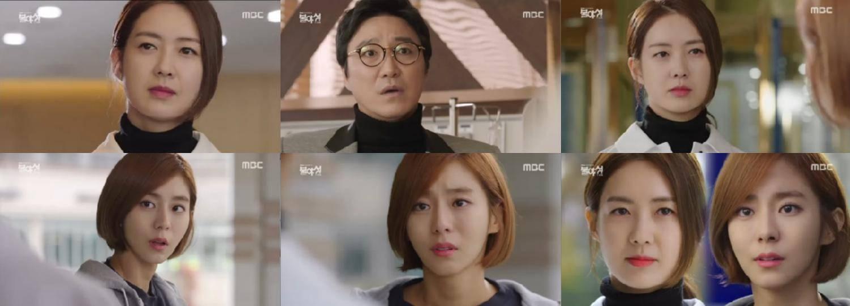 Night light korean drama synopsis - And