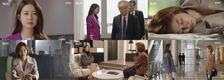 Night light korean drama synopsis - Se Jin