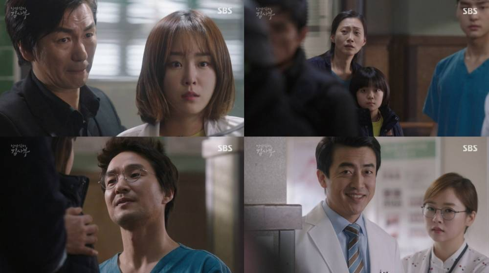 Episode Romantic Doctor Teacher Kim — BCMA