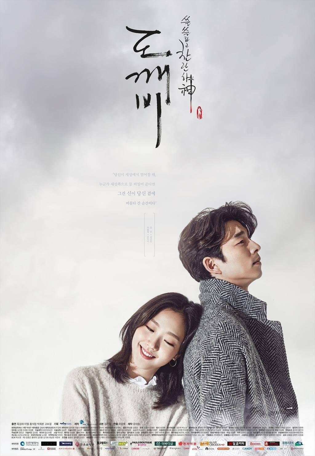 best flower boy dating agency konusu koreantürk