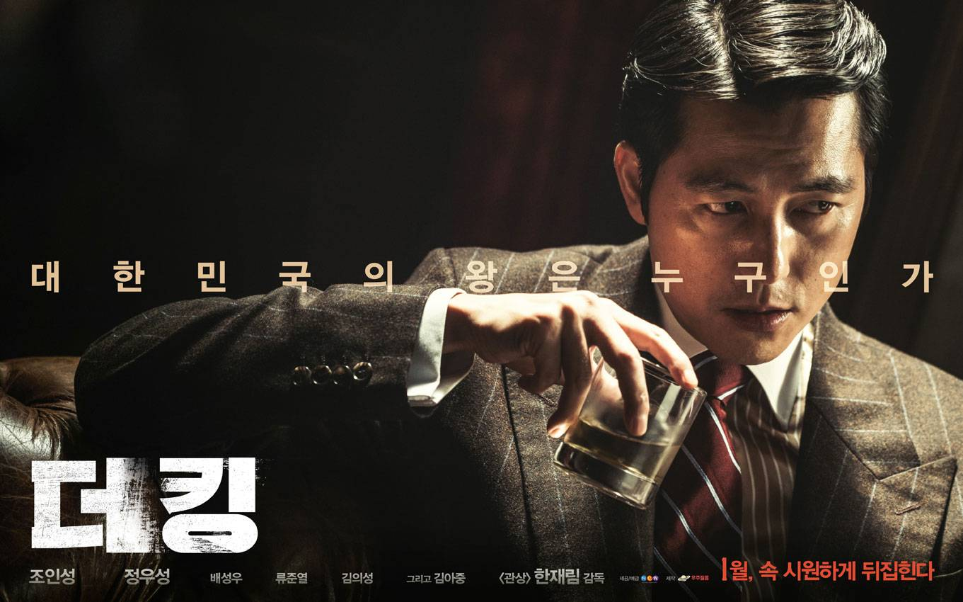 Video + Photos] Added new trailer and posters for the Korean