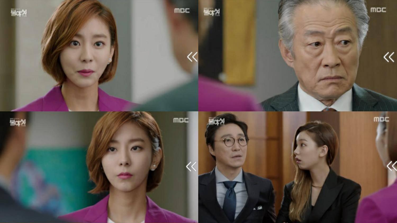 Night light korean drama synopsis - After A Fairly Dramatic Cliffhanger Night Light