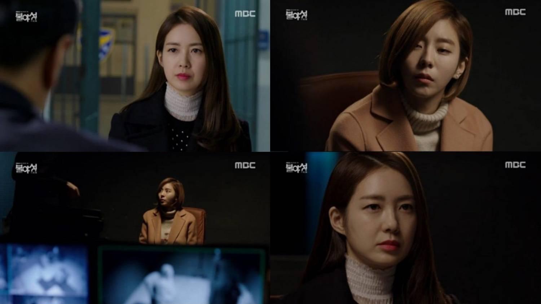 Night light korean drama synopsis - At