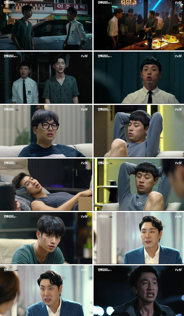 Risultati immagini per drama entourage ep 11 korea
