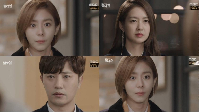 Night light korean drama synopsis - The