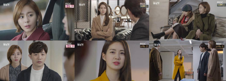Night light korean drama synopsis - Now