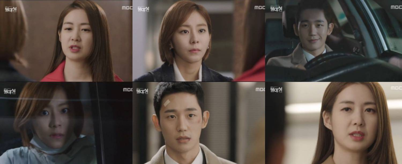 Night light korean drama synopsis - Once Again Night Light
