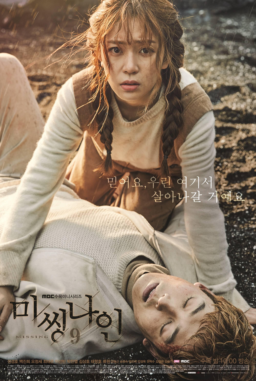 Znalezione obrazy dla zapytania missing nine korean drama