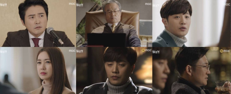 Night light korean drama synopsis - In