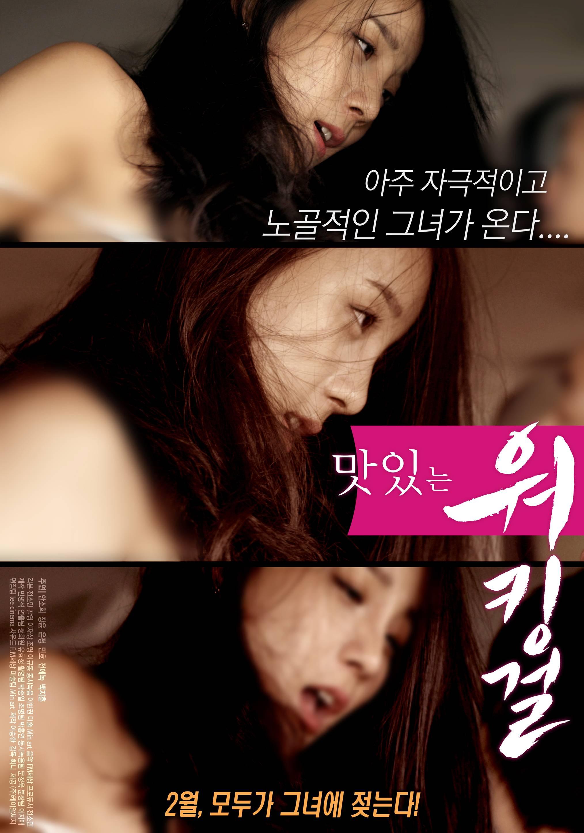 Free korea sex porn