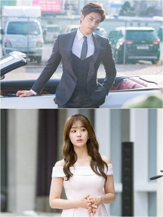 My Secret Romance (Korean Drama - 2017) - 애타는 로맨스