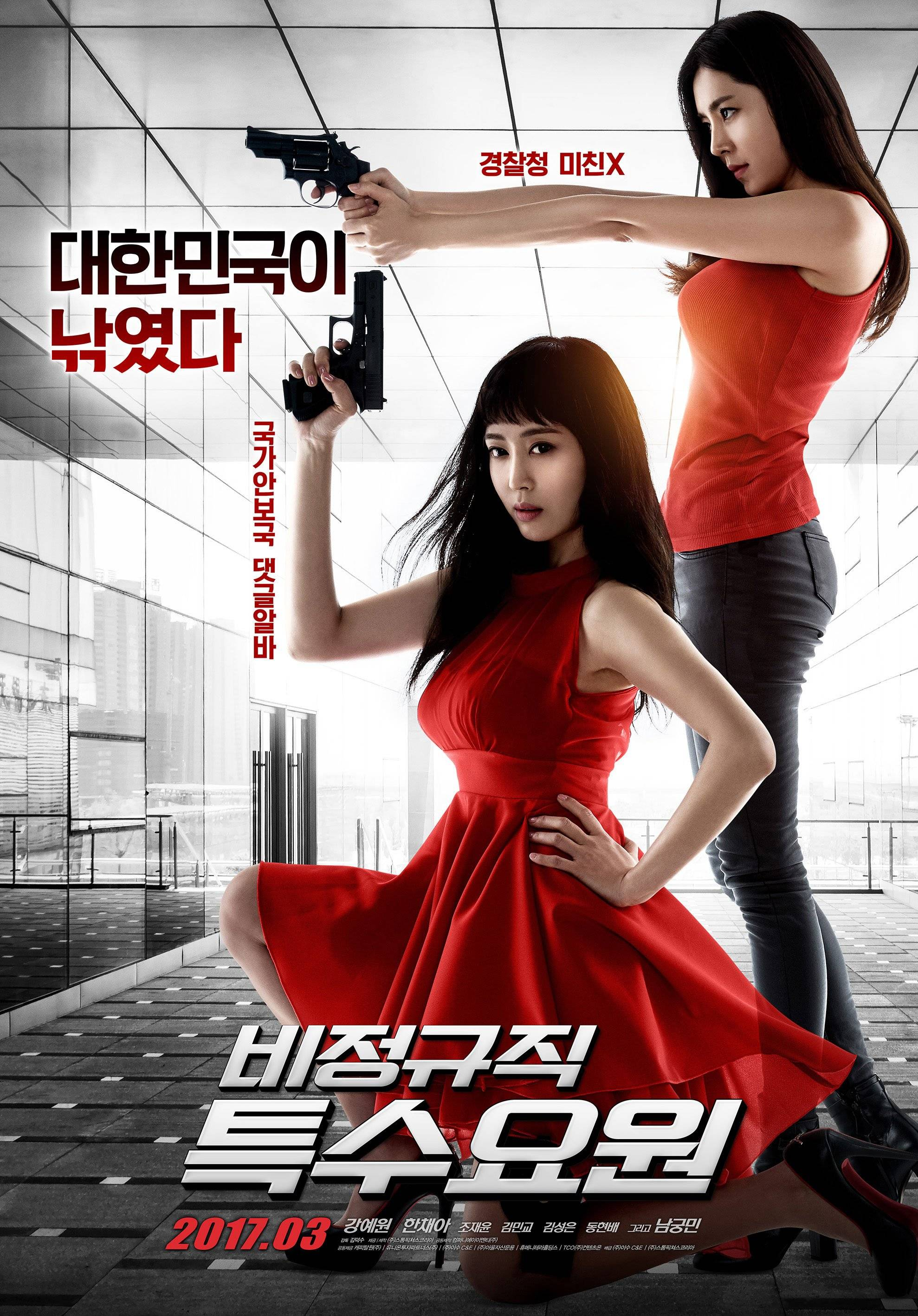 [Video + Photos] 2nd trailer, new Poster and Choi Soo