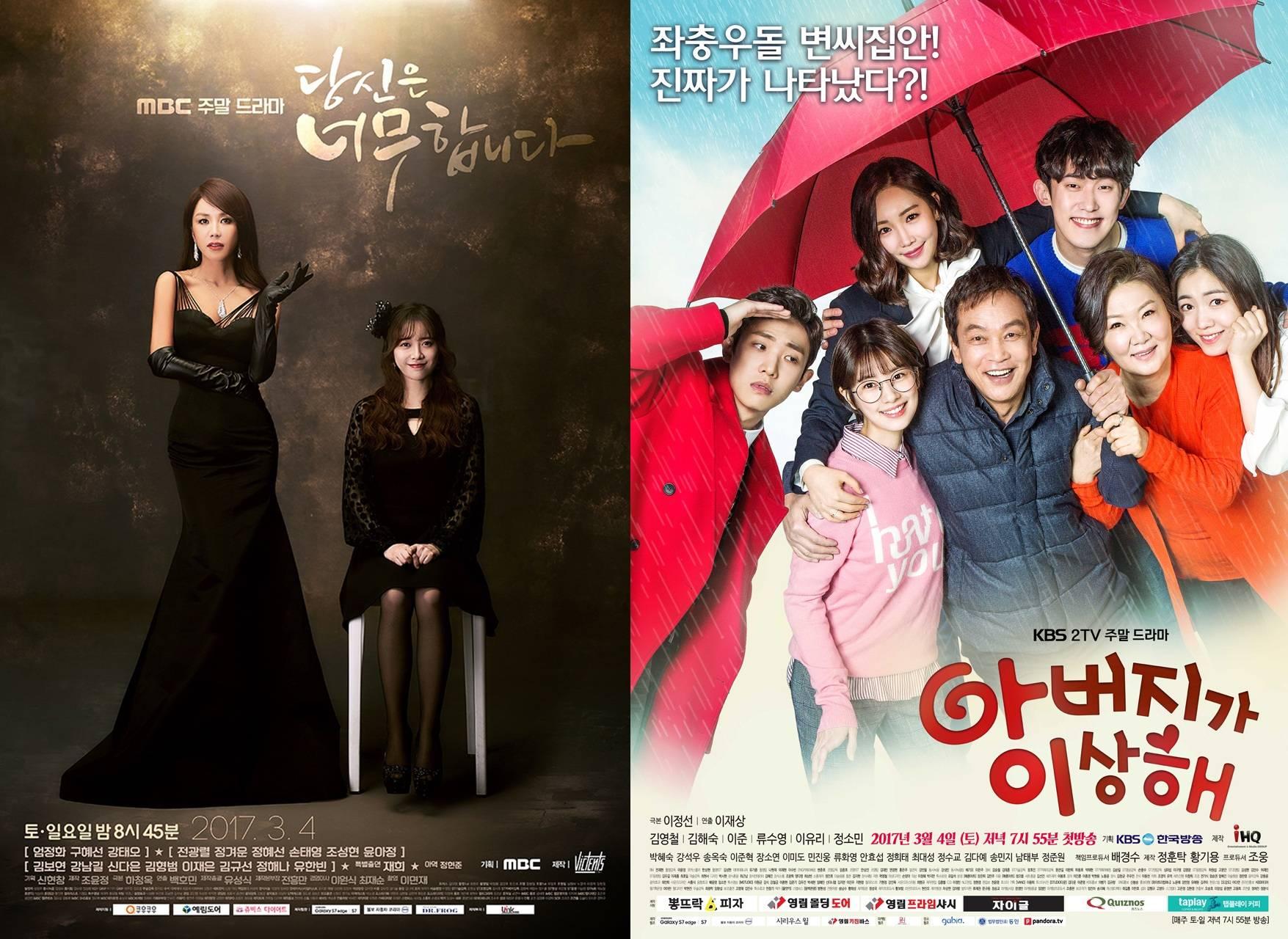 Korean dramas starting today 2017/03/04 in Korea @ HanCinema