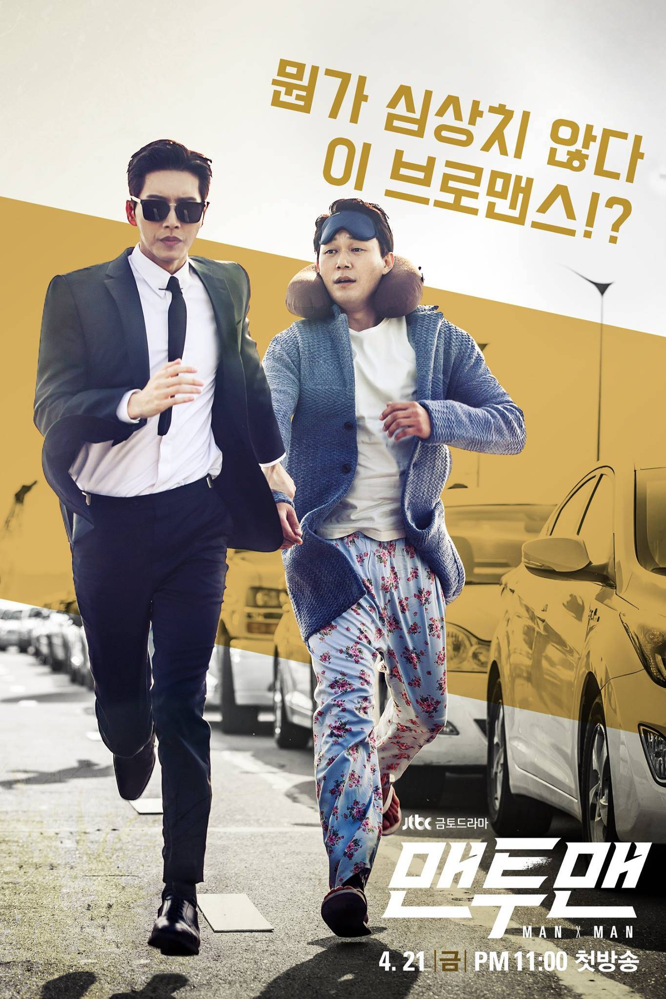 Imagini pentru Man to Man poster drama