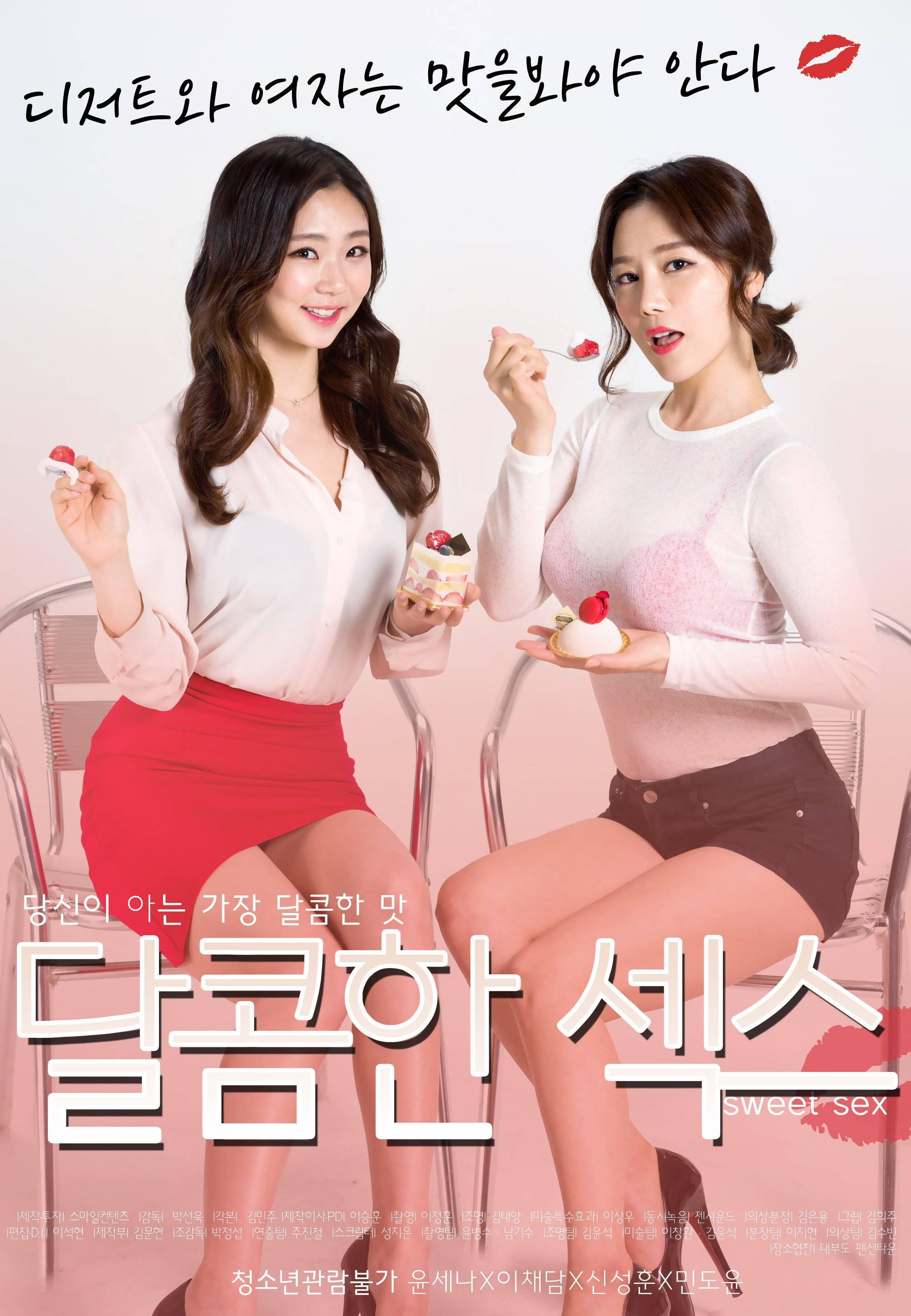 korean movies opening today 2017/07/06 in korea @ hancinema :: the