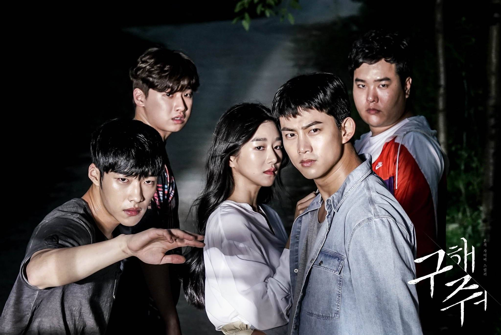 Image result for save me drama