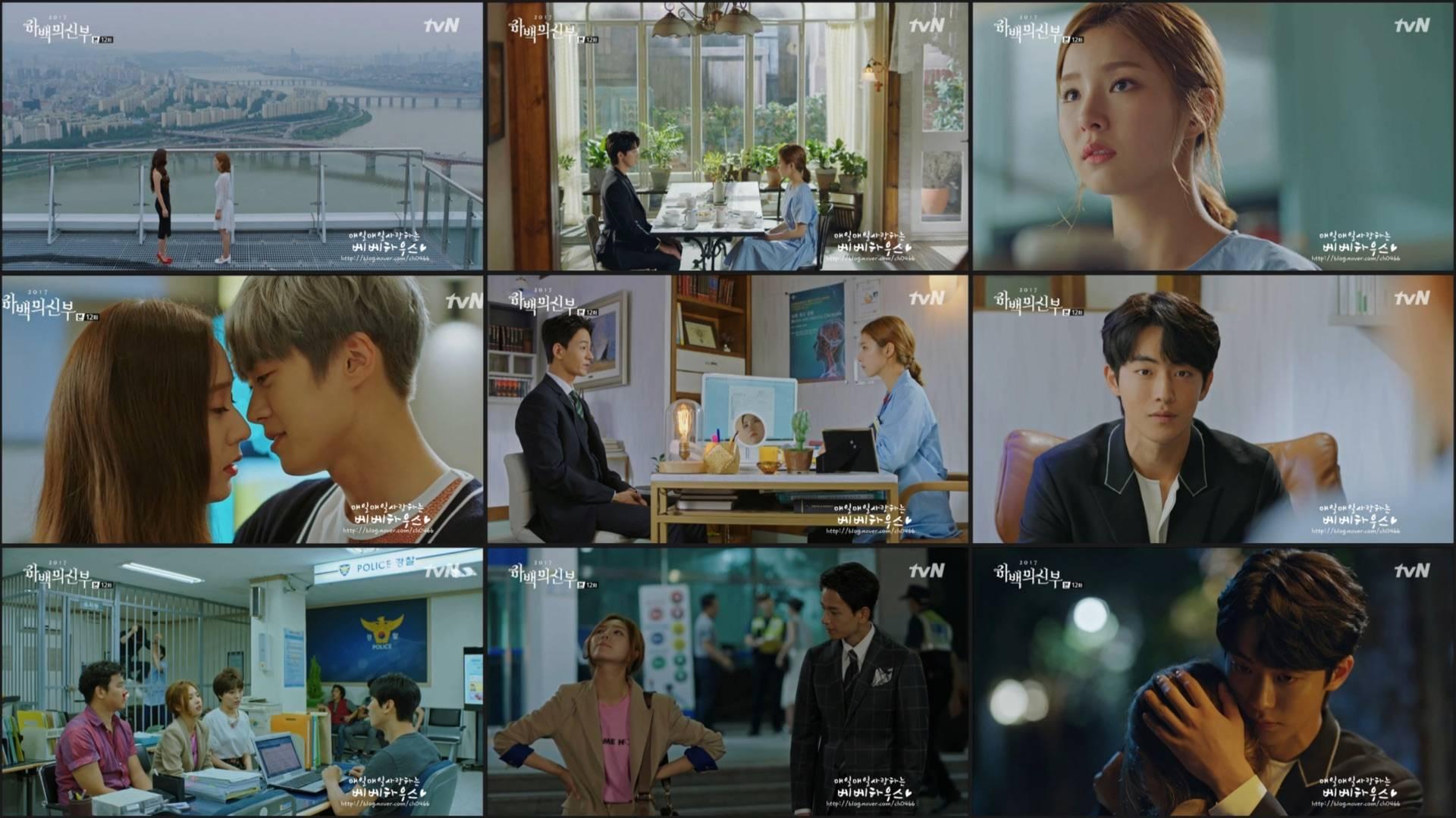 Drama korea poseidon episode 12 / Wild orchid movie love scenes