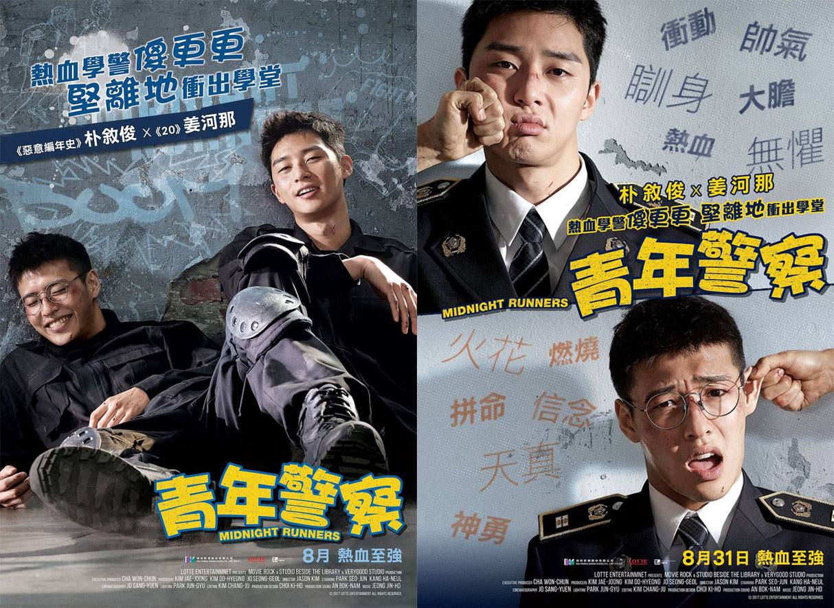 Image Result For Movies Chinese Sub Les