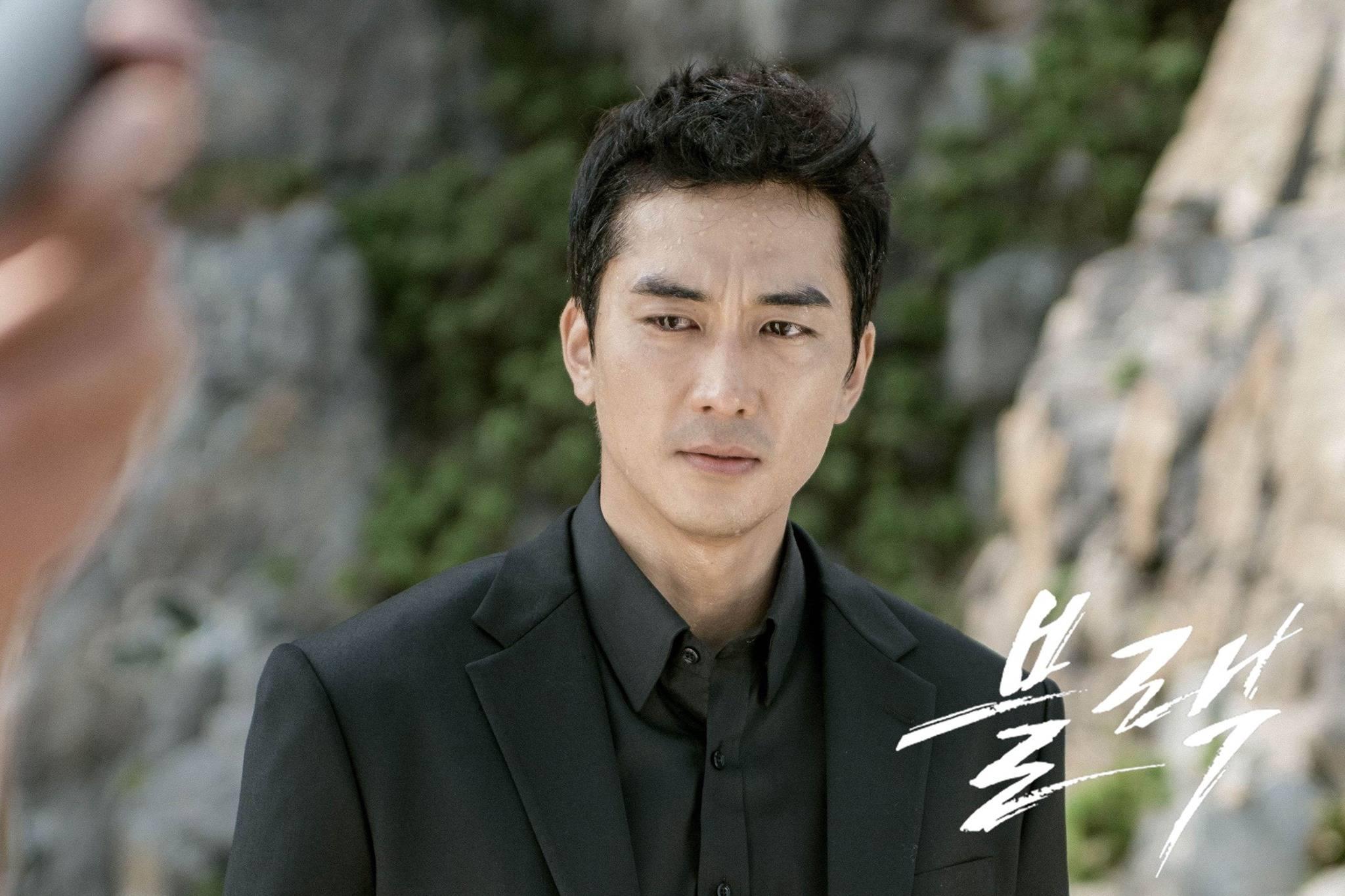 Black (Korean Drama - 2017) - 블랙 @ HanCinema :: The Korean