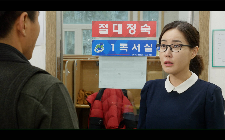 Schoolmistress (Korean Movie - 2017) - 여선생 @ HanCinema