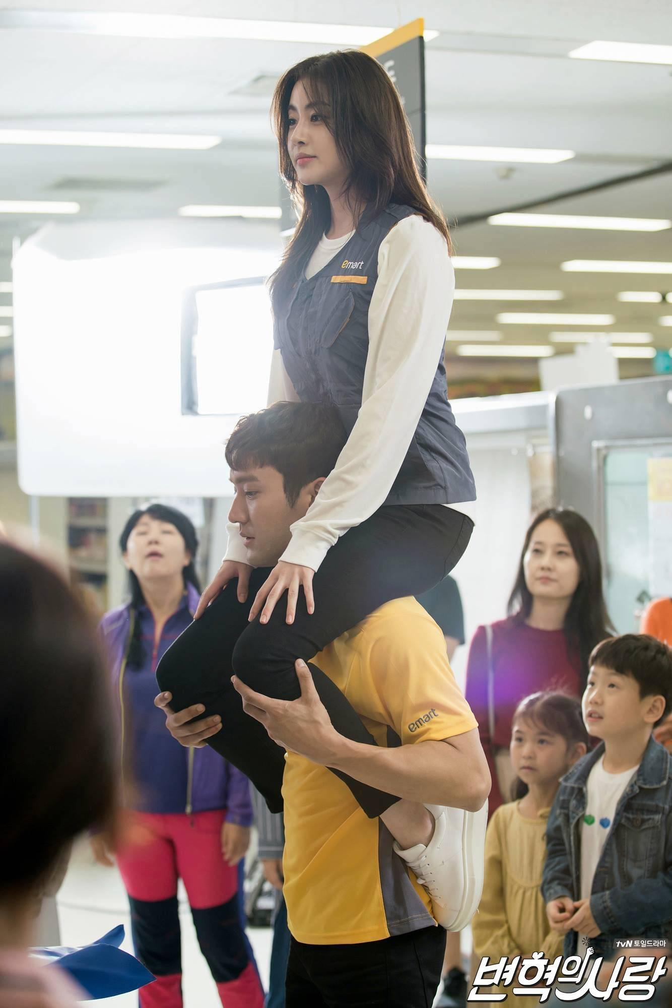 Revolutionary Love (Korean Drama - 2017) - 변혁의 사랑