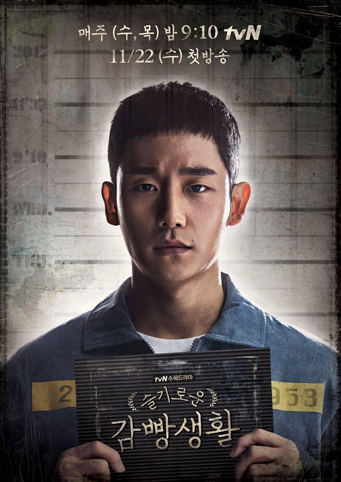 Image result for prison playbook cast scene