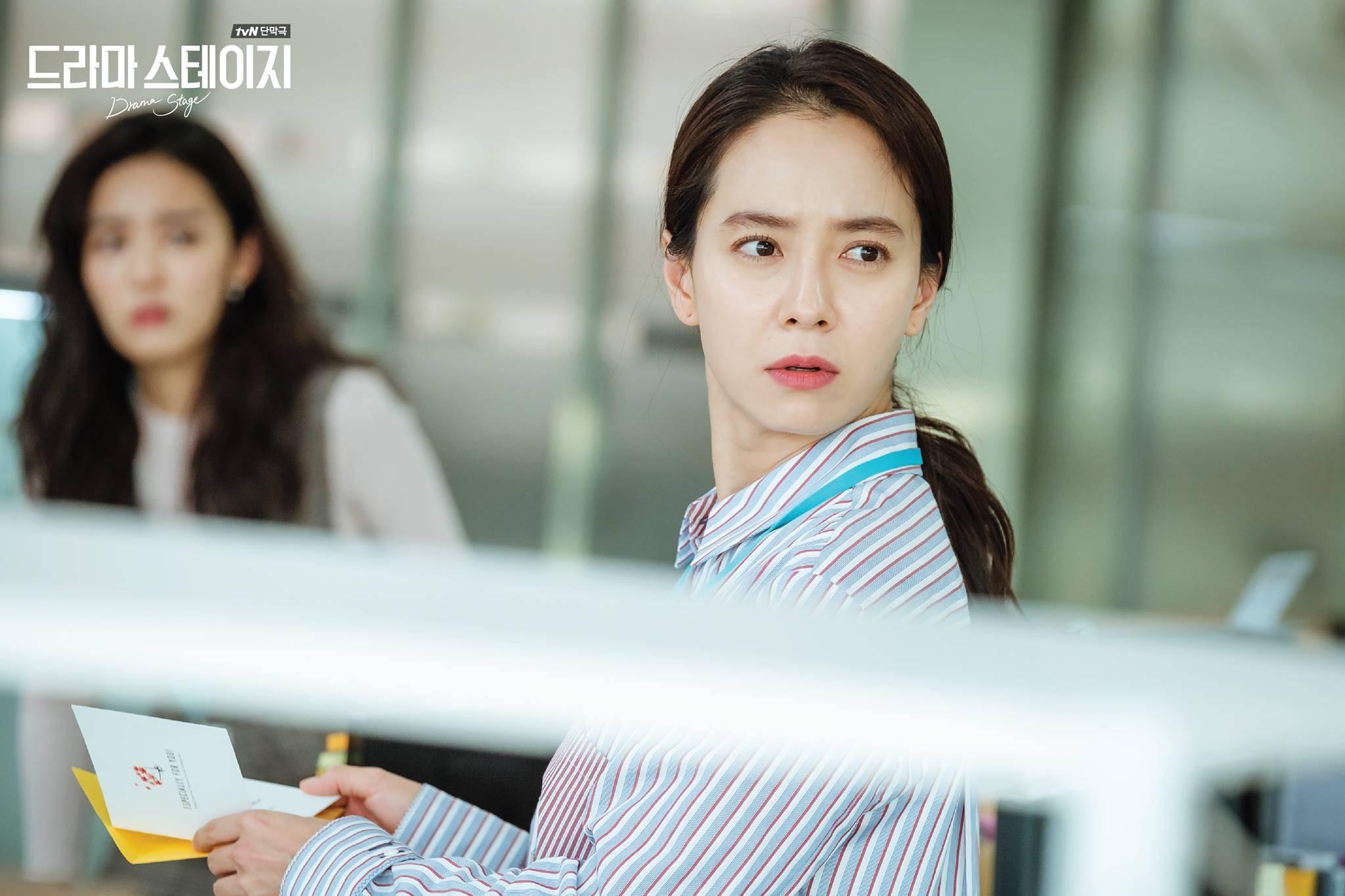Song ji hyo dating manager