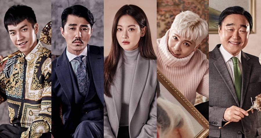 Afbeeldingsresultaat voor a korean odyssey poster