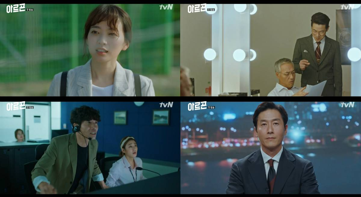 """K-Drama, J-Drama, C-Drama & T-Drama Recaps/Reviews: """"Argon"""" Episode 1 recap"""