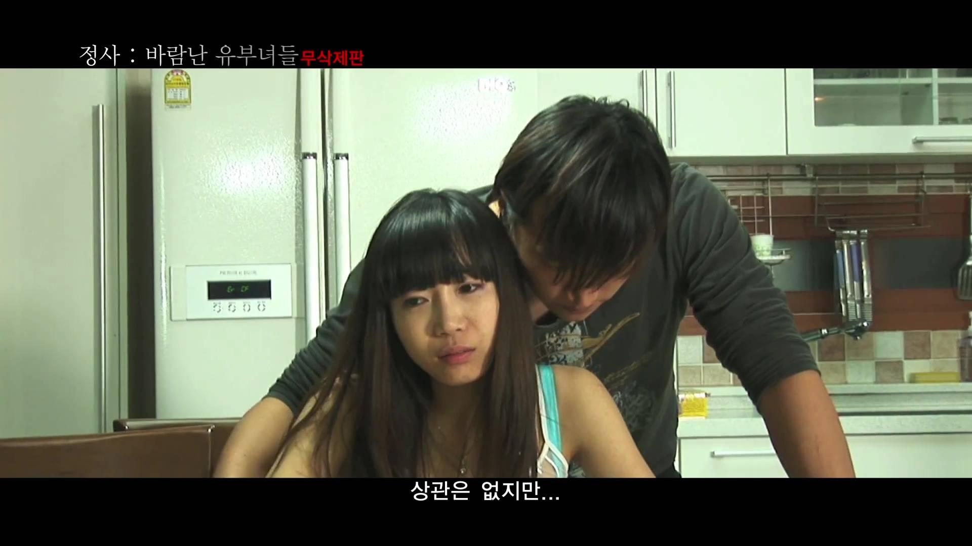 Rules of dating korean movie trailer