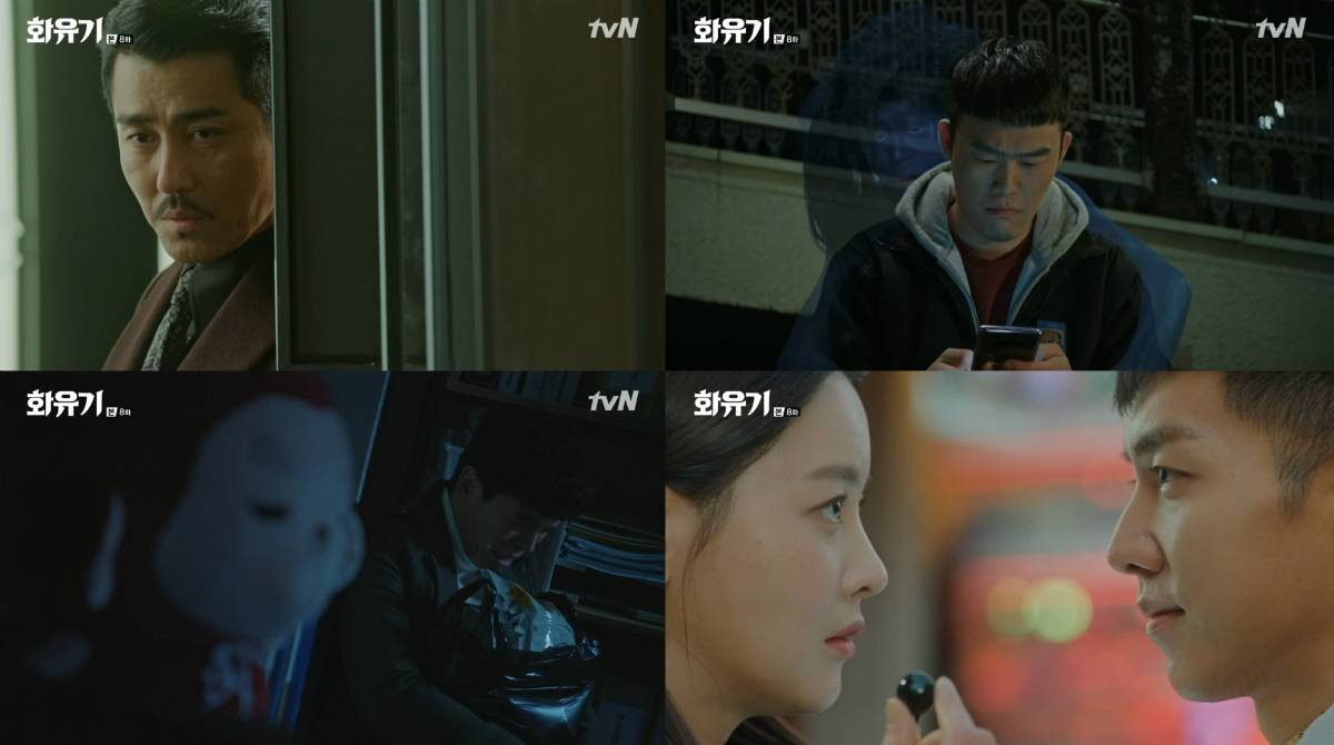 Image result for A Korean Odyssey Episode 8