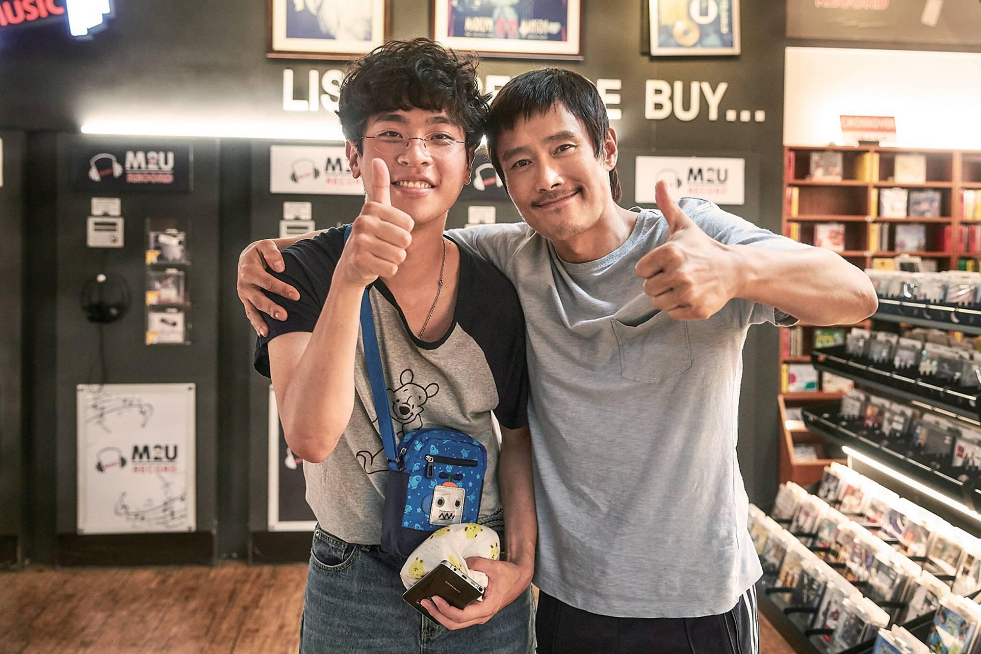 keys to the heart korean movie cast
