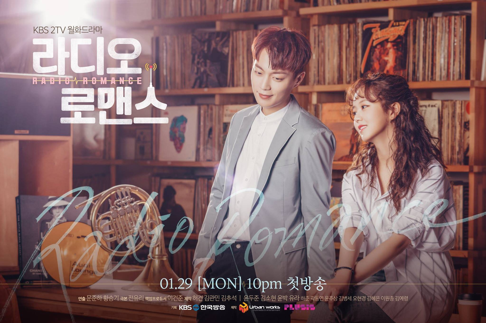 Radio Romance (Korean Drama - 2018) - 라디오로맨스