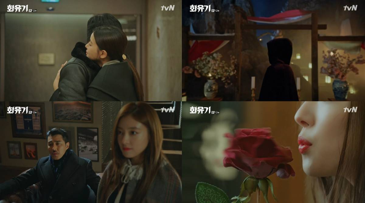 K-Drama, J-Drama, C-Drama & T-Drama Recaps/Reviews:
