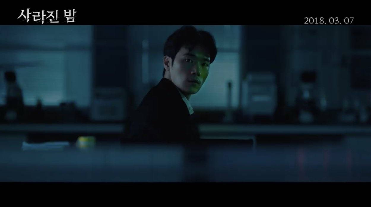 Video] Trailer Added for the Upcoming Korean Movie