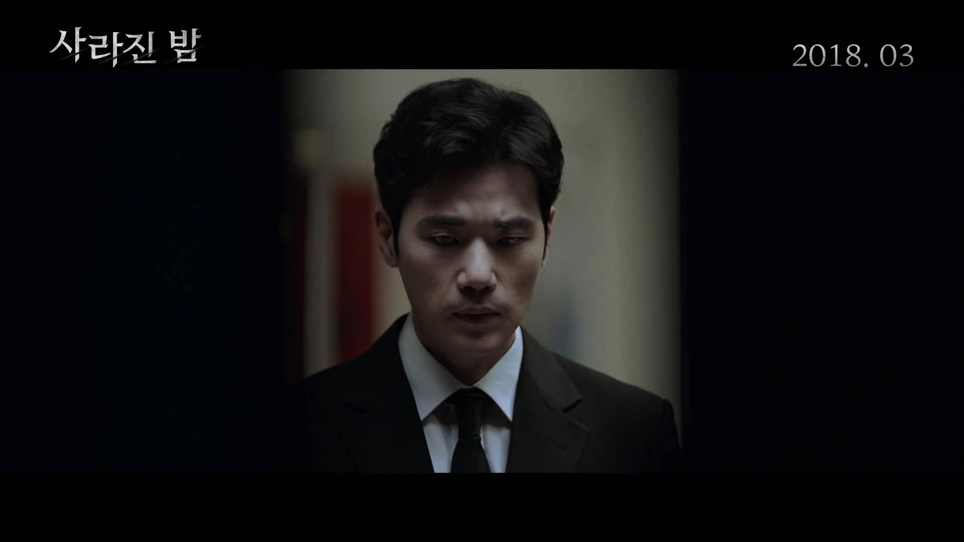 Video] Suspenseful Trailer Released for Murder Mystery,