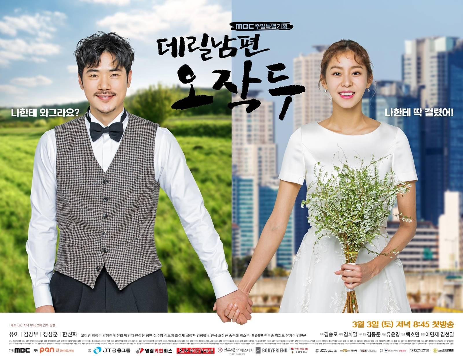 My Husband Oh Jak-doo (Korean Drama - 2018) - 데릴남편 오