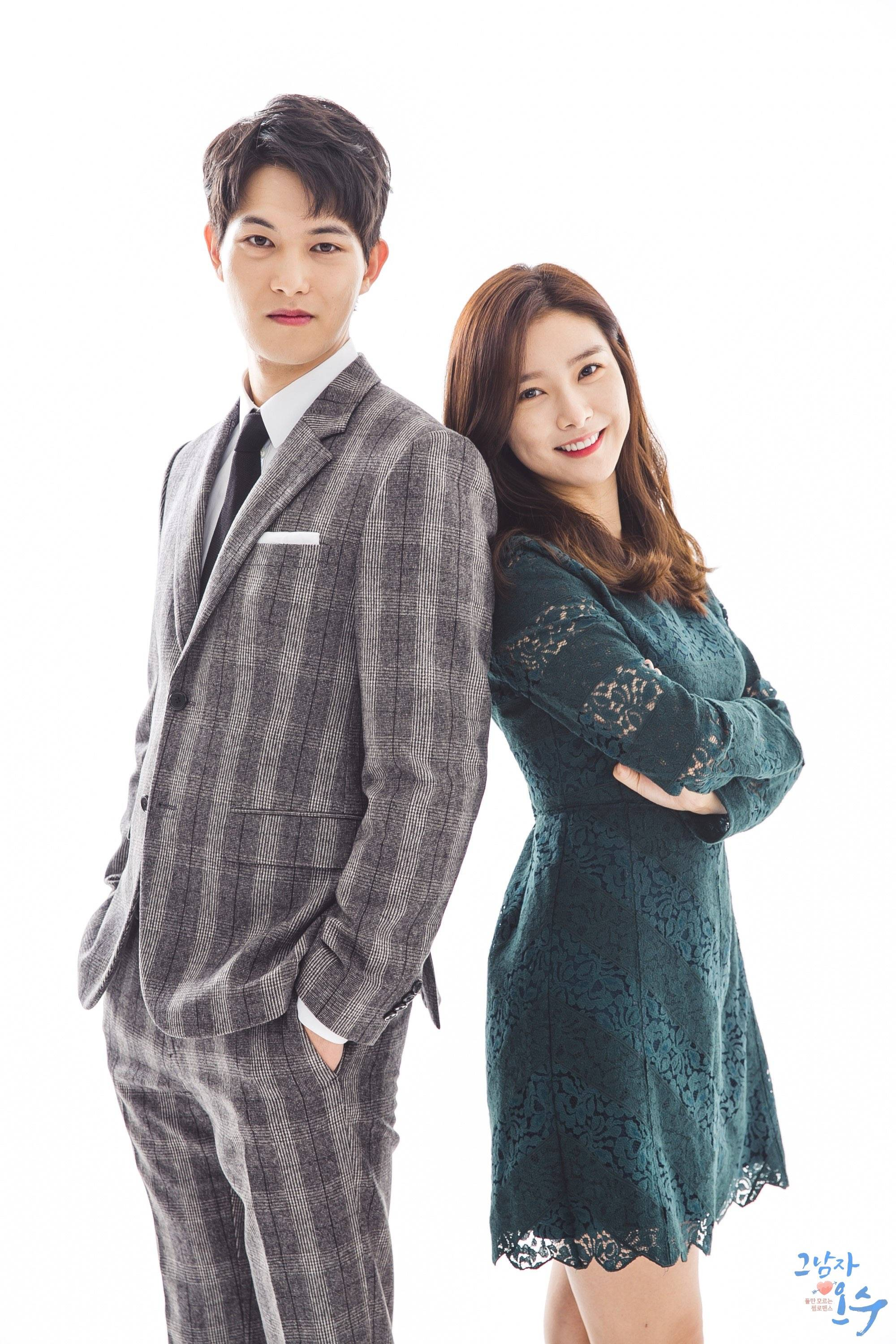 Image result for That Man Oh Soo drama press