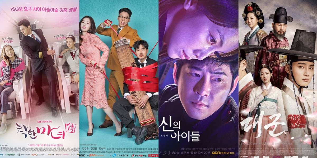 Korean Dramas Starting Today 2018/03/03 in Korea @ HanCinema